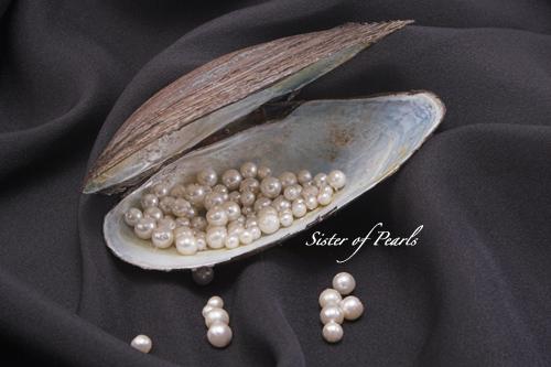 bf2b71f7cf5 Caractéristiques des perles de culture - Bijoux en Perles de Culture